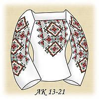Заготовка женской сорочки для вышивания АК 13-21 Ажурная