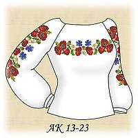 Заготовка женской сорочки для вышивания АК 13-23 Полевой букет