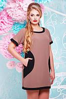 Бежевое платье большого размера с карманами Кейт 50-58 размеры