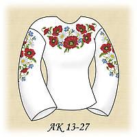 Заготовка женской сорочки для вышивания АК 13-27 Полонина габардин, льняной