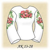 Заготовка женской сорочки для вышивания АК 13-28 Маки Подолья габардин, льняной