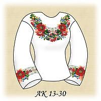 Заготовка женской сорочки для вышивания АК 13-30 Осенняя Сказка габардин, льняной