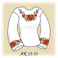 Заготовка женской сорочки для вышивания АК 13-33 Цветочное Прикосновение габардин, льняной