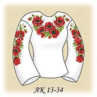 Заготовка женской сорочки для вышивания АК 13-34 Маковое Разнообразие габардин, льняной