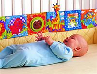 Яркий бортик на детскую кроватку