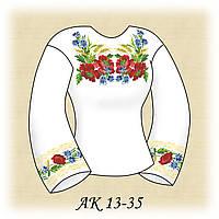 Заготовка женской сорочки для вышивания АК 13-35 Краски лета габардин, льняной