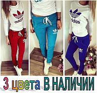 74ed7125 Спортивный костюм женский Adidas Original, двухнитка, фото 1