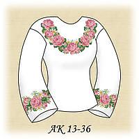 Заготовка женской сорочки для вышивания АК 13-36 Летнее Утро