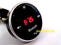 Автомобильный FM модулятор с Bluetooth и USB зарядкой 5в1, фото 1