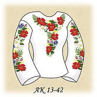 Заготовка женской сорочки для вышивания АК 13-42 Полевые Цветы габардин, льняной