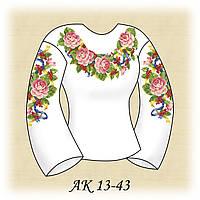 Заготовка женской сорочки для вышивания АК 13-43 Праздничная габардин, льняной