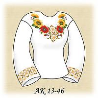 Заготовка женской сорочки для вышивания АК 13-46 Солнечное Лето габардин, льняной