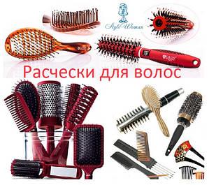 Расчески для волос, укладка, стрижка, окрашивание