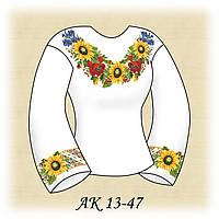 Заготовка женской сорочки для вышивания АК 13-47 Танец Лета