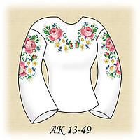 Заготовка женской сорочки для вышивания АК 13-49 Роза