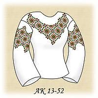 Заготовка женской сорочки для вышивания АК 13-52 Песня Гор