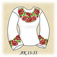 Заготовка женской сорочки для вышивания АК 13-53 Роскошная