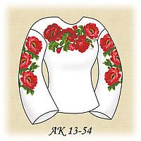 Заготовка женской сорочки для вышивания АК 13-54 Краски Лета