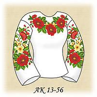 Заготовка женской сорочки для вышивания АК 13-56 Расцвела