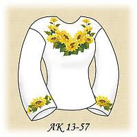 Заготовка женской сорочки для вышивания АК 13-57 Лучи Солнца