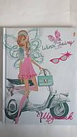Школьный дневник для девочек , твердая обложка