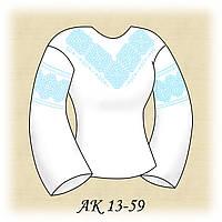 Заготовка женской сорочки для вышивания АК 13-59 Хрустальный Звон