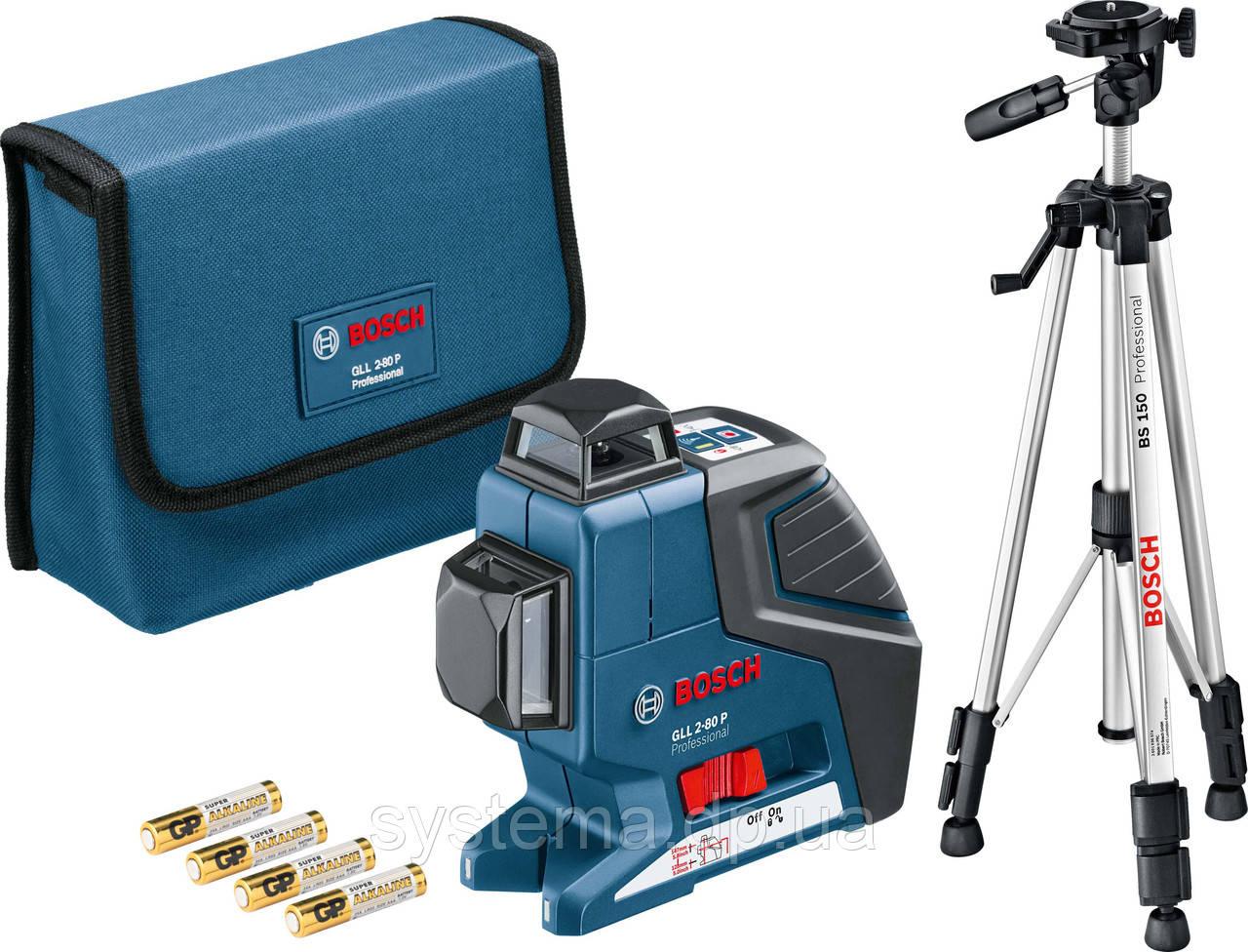 """Картинки по запросу """"Лазерный нивелир Bosch GLL 2-80"""""""