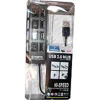 USB хаб с 4 портами с выключателем для каждого порта USB 2.0. Super Hub H-01