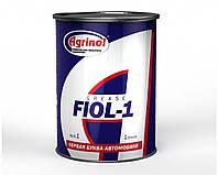 Мастило Фіоле-1 банка 0,8 кг