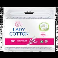 Ватные палочки Lady cotton 200шт. п/э