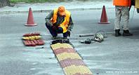 Устройства принудительного снижения скорости (лежачие полицейские).