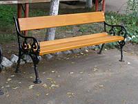 Скамейка садовая Киевская, фото 1