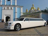 Аренда прокат лимузинов на свадьбу.