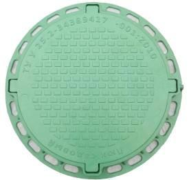 Люк садовий пластмасовий легкий №2 (зелений)