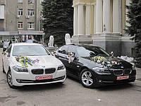 Прокат Свадебного Авто BMW 528i, 520i от 200 грн/час в Харькове