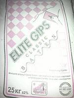 Шпаклевка гипсовая финишная Elite Satengips 25кг