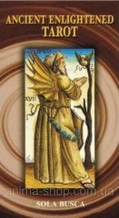 Таро Древних Магов / Ancient Enlightened Tarot - ANIMA • ЭЗОТЕРИЧЕСКИЙ МАГАЗИН  в Одессе
