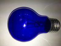 Лампа БС 220-60 (для рефлектора Минина) синяя лампа