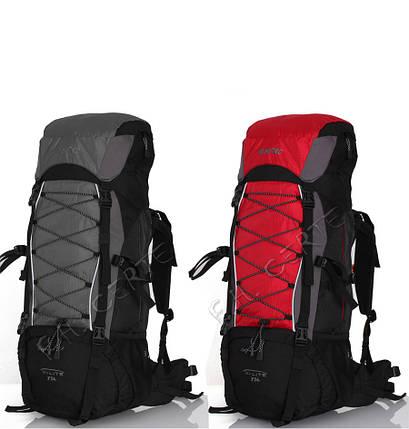 Туристический рюкзак HI-TEC  TRINE 75L , фото 2