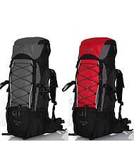 Туристический рюкзак HI-TEC  TRINE 75L