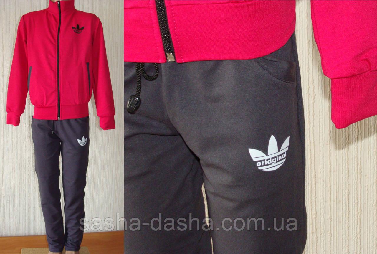 a4f26e5b2f88 Спортивные костюмы для школы. Для девочек. - Саша и Даша. Интернет-магазин