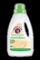 Гель для прання Білий Мускус - CC PROFUMO MUSCHIO BIANCO, 1.0 л. /18/