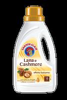 Гель для прання делікатних тканин - CC LANA & CACHEMIRE Olio di Arrgan, 900  ml /18/
