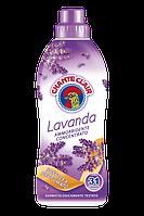 Концентрований ополіскувач для білизни Лаванда - CC AMMORBIDENTE LAVANDA 625 ml /31/