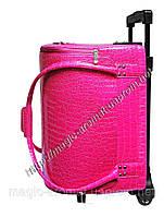 Бьюти Кейс для косметики на колесах с ручкой. Розовый лаковый. (длина-40см,ширина-24см,высота-29см)