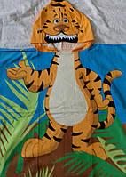 Пончо детское Тигр