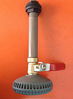 Комплект для летнего душа латунный кран и пластиковый сгон 120 мм