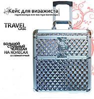Большой тревел-чемодан для косметики на колесах с ручкой. Серебро