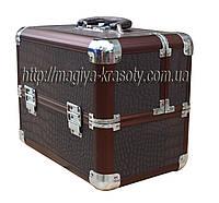 Эксклюзивный алюминиевый кейс для косметики с выдвижными полками, цвет - шоколадный ,кожа крокодила.