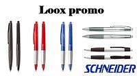 Loox promo